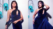 Monalisa Hot Video: ब्लू कलर की हॉट ड्रेस पहन भोजपुरी एक्ट्रेस मोनालिसा ने 'मैं हिरोइन हूं' गाने पर जमकर दिखाए जलवे
