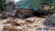 बारिश ने उत्तराखंड में बरपाया कहर- अब तक 16 लोगों की मौत, नैनीताल का राज्य के शेष हिस्सों से संपर्क टूटा