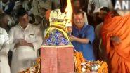 अयोध्या दौरे पर पहुंचे सीएम अरविंद केजरीवाल, सरयू आरती में हुए शामिल, कल करेंगे रामलला के दर्शन