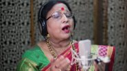 Chhath Puja 2021: स्वास्थ्य मंत्रालय आगामी छठ त्योहार पर COVID-19 सुरक्षित व्यवहार के लिए शारदा सिन्हा द्वारा ऑडियो-विजुअल गीत जारी करेगा