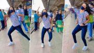 Viral Video: रेलवे प्लेटफॉर्म पर 'सात समुंदर पार' गाने पर लड़की ने किया डांस, वीडियो वायरल