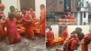 Uttarakhand Rains: एनडीआरएफ की टीम ने उत्तराखंड के रुद्रपुर में कई जलजमाव वाले इलाकों में बचाव अभियान चलाया, देखें वीडियो