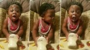 Cute Baby Video: छोटी सी बच्ची का छिपकर फेस पर दूध उड़ाते हुए क्लिप वायरल, वीडियो देख चेहरे पर आ जाएगी मुस्कान