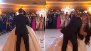 Video: एक दूसरे के प्यार में डूबकर दूल्हा दुल्हन कर रहे थे डांस, उसके बाद हुआ कुछ ऐसा...देखें वीडियो