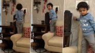 छोटे बच्चे ने Alexa को डम डम डिगा डिगा गाना प्ले करने को कहा, क्यूट वीडियो हुआ वायरल
